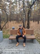 Vitaliy, 43, Russia, Domodedovo