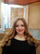 Syrena, 22, Ukraine, Zaporizhzhya