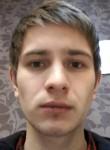 Danil, 20, Novosibirsk