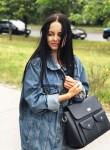 Marina, 24, Kemerovo