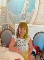 Amaliya, 48, Russia, Moscow