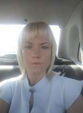 Natalya, 35, Russia, Murmansk