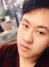 米克, 30, China, Lijiang