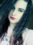 Алина, 19  , Uman