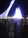 zagadka, 48  , Rostov-na-Donu