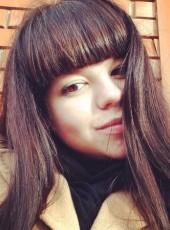 Анастасия, 25, Russia, Ufa