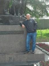 Sergey, 36, Ukraine, Horlivka