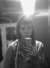 Andrey, 20, Russia, Syktyvkar