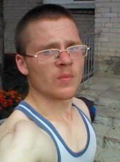 Ivan, 25, Russia, Saint Petersburg