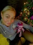 Светлана, 44 года, Вичуга