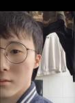 Badyang, 19, Zhengzhou