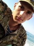 Вадим, 22 года, Одеса