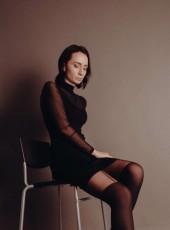 Tatyana, 24, Russia, Lytkarino