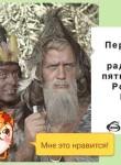 Алексей, 40 лет, Якутск