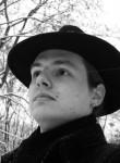 Сергей, 26 лет, Жовква