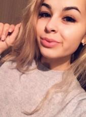 Карина, 21, Россия, Москва