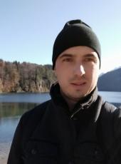 Kirill, 33, Ukraine, Bakhmach