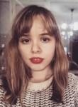 Mariya, 23, Novouralsk