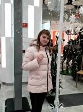 Elena, 42, Russia, Kursk