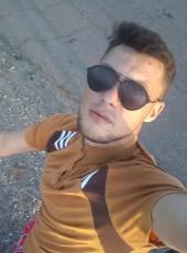 Stepan, 31, Ukraine, Pavlohrad