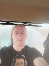 Вадим, 32, Ukraine, Kiev