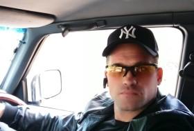Кирилл, 36 - Только Я