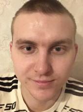 Sergey, 26, Belarus, Stowbtsy