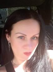 Darina, 33, Ukraine, Odessa