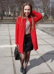 Знакомства Житомир: Мия, 23