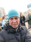 Знакомства Київ: Ольчик, 45