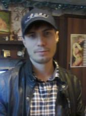 Константин, 33, Россия, Находка