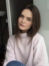 Ekaterina, 20, Russia, Yekaterinburg