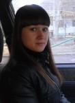 Nina, 33 года, Братск