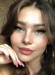 Ulyana, 22, Kiev
