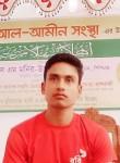 আকাশ কালো, 23  , Muscat