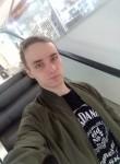 Любомир, 22, Lutsk