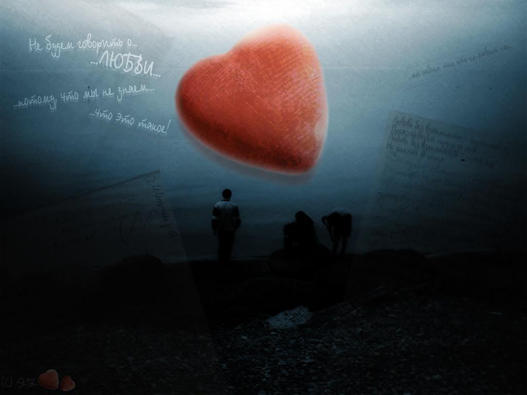 Картинки о том что нет любви