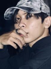 Huy, 18, Vietnam, Ho Chi Minh City