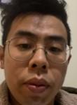 jam, 28  , Dalian