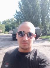 Sanya, 31, Ukraine, Myrhorod