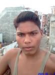 Akash, 19  , Kanpur