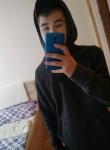 Denis, 18  , Prievidza