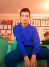 Aleksey, 18, Russia, Arkadak