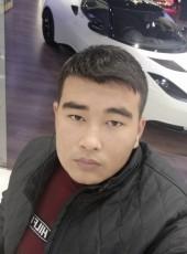 Timur Ali, 22, Ukraine, Kharkiv