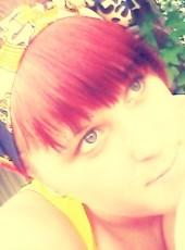 tatyana , 25, Russia, Ust-Maya