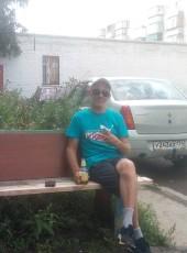 Igor, 44, Russia, Yemanzhelinsk