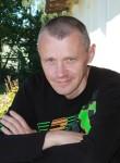 Сергей, 45 лет, Narva