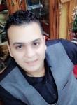 هشام, 29  , Baghdad