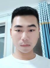 李久虎, 21, China, Beijing