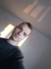 Sergey, 24, Ukraine, Kropivnickij